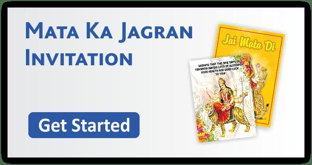Mata Ka Jagran Invitation Cards