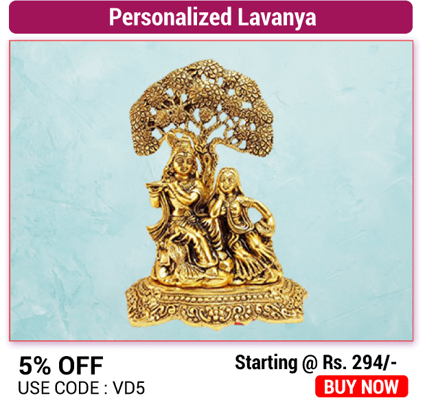 Personalized Lavanya